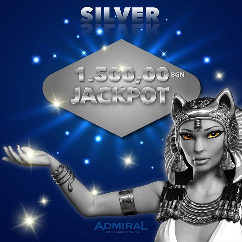 Silver: 1500 BGN